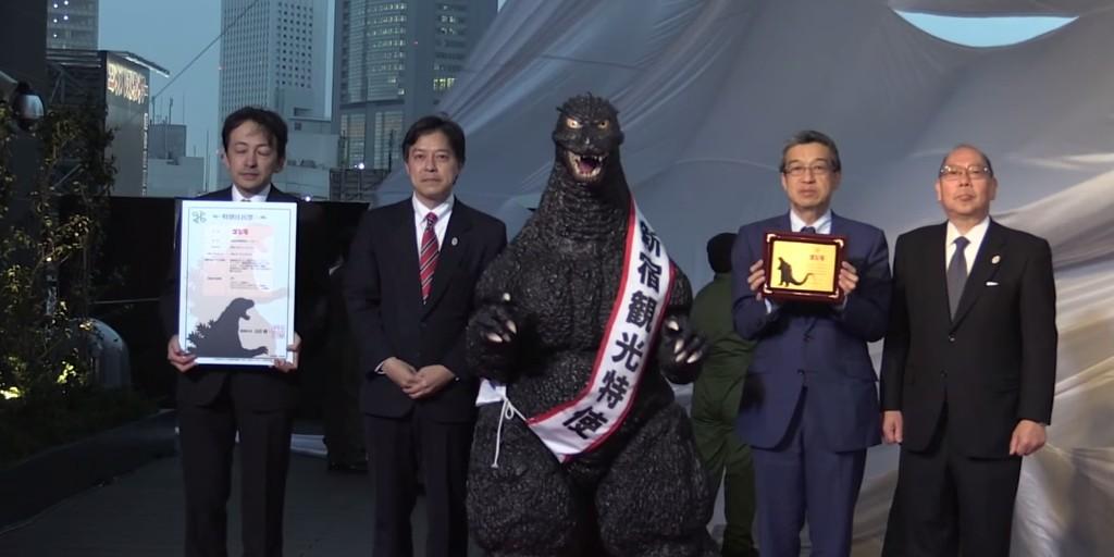 Godzilla Citizenship
